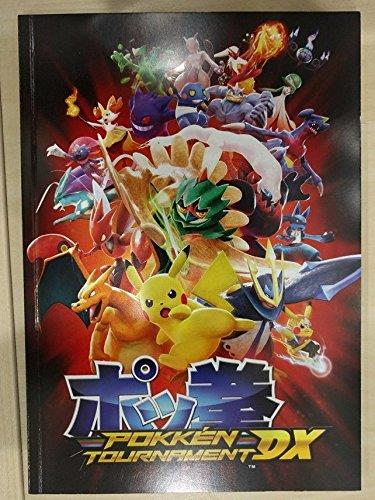 NINTENDO NINTENDO QUADERNO POKKEN TOURNAMENT DX